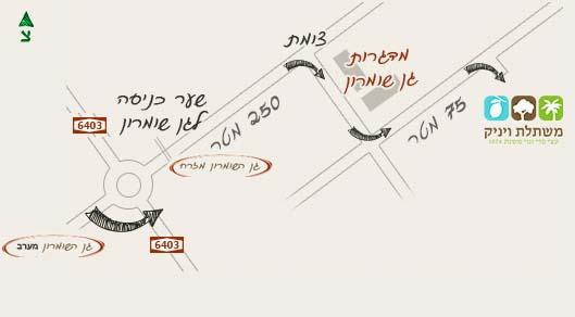 מפת הגעה למשתלת ויניק
